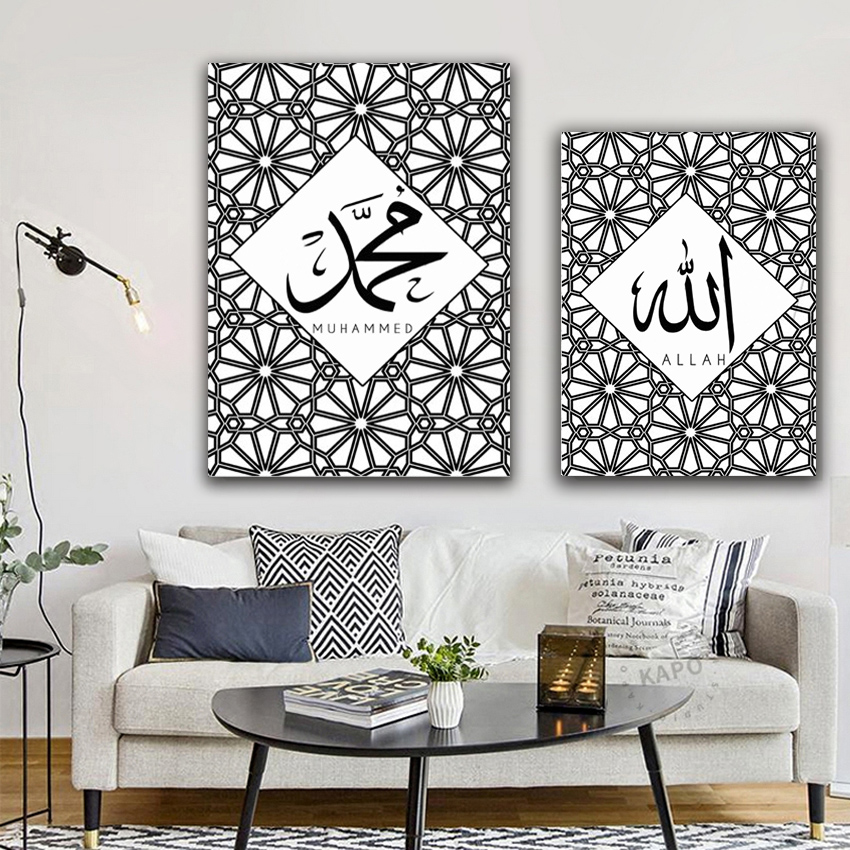 Muslim Wall Art Poster Allah Muhammed Arabic Calligraphy Islamic Wall Art Print Canvas Painting Art Picture For Eid Decorations