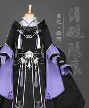 Xue He Ba Dao Junior Boy Jian Wang III Young Guy Wan Hua Group Anime Cosplay Costume Hanfu Male Full Set DHL free shipping-in Game Costumes from Novelty & Special Use on Aliexpress.com | Alibaba Group