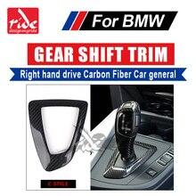 For BMW E39 E60 F10 F18 G30 G38 520i 528i 530i 533i Right hand drive car Carbon Fiber Surround Cover interior trim Decorations C цены