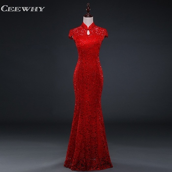 CEEWHY Red Lace Evening Dresses Long Vintage Mermaid Gown Evening Dress Long Sleeve Arabic Dresses Evening Gowns Vestidos Largos