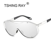 073bb933fc1 TSHING RAY Oversized Shield Sunglasses Men Women Celebrity Hip Hop Metal  Frame