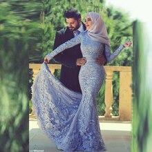 Long Sleeve Muslim Prom Dresses Mermaid Modest Hijab Islamic Dubai Abaya Kaftan 2017 Long Lace Evening Dresses
