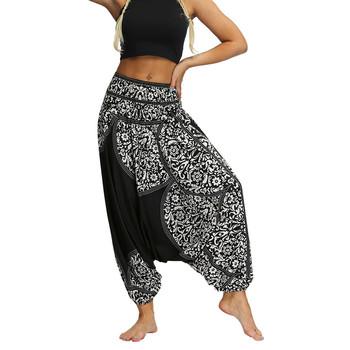 Kobiety workowate spodnie Boho Gypsy Hippie wygodne spodnie plażowe w pasie druku dorywczo luźne spodnie Aladdin Harem #10 tanie i dobre opinie Poliester Pełnej długości Women Pants Drukuj Czeski Harem spodnie Mieszkanie NONE Suknem Elastyczny pas Wysoka overalls