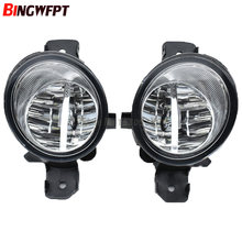 Front LED Fog Lights For NISSAN X-TRAIL (T30) 2001-2002 2003 2004 2005 2006 Auto bumper Lamp H11 Halogen Light Bulb(China)