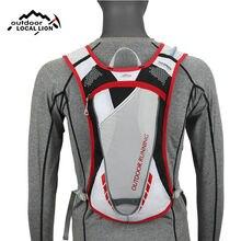 女性男性ランニングバックパック軽量アウトドアスポーツトレイルレースマラソンハイキングフィットネスバッグベスト用サイクリングクライミングXA189WA