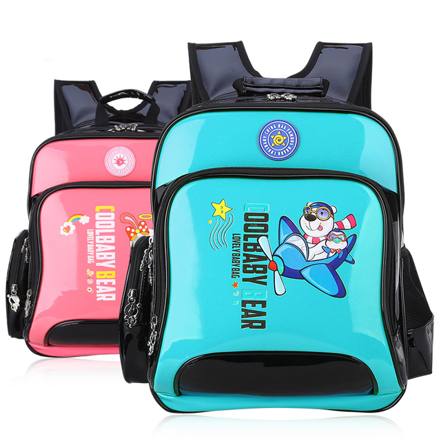 2017 New Arrivals School Bags For Boys And Girls Excellent PU Leather Backpacks Child Primary School Grade 1-6 Students Book Bag