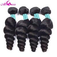 Ali Coco Hair Malaysian Loose Wave Hair Bundles Natural Black Color 100 Human Hair Weave Non