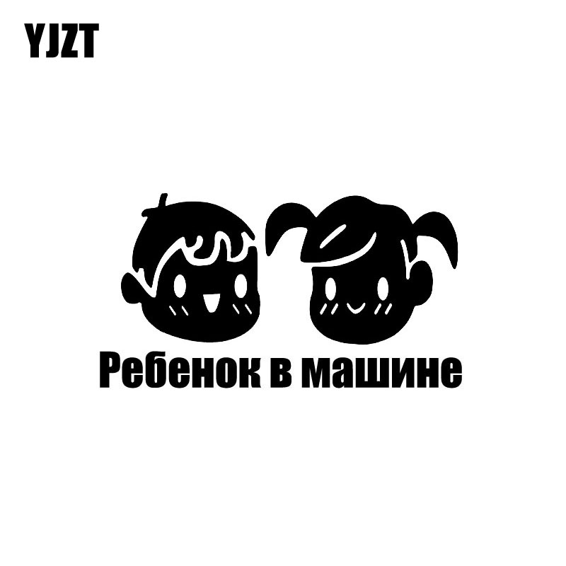 Yjzt 12cm*12cm Baby On Board Vinyl Decal Cute A Good Brother And Sister Car Sticker Black Silver C10-02013 Automobiles & Motorcycles