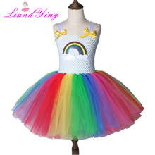 Girls Flower Rainbow Tutu Dress Kids Crochet Tulle Strap Dress Ball Gown with Ribbons Children Party Costume Dress new girls yellow princess tutu dress kids crochet flower tail dress ball gown with headband children wedding cosplay party dress