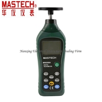 FAST SHIPMENT MASTECH MS6208A LCD Display Contact Type Digital Tachometer RPM Meter Rotation Speed 50-19999RPM Data Hold