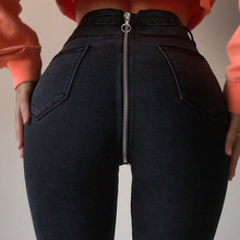 Women High Waist Skinny Jeans With Zipper in the Back New Vi