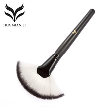 HUAMIANLI Large Slim Fan Shape Makeup Brushes Multi-function Foundation Loose Powder Blush Blending Cosmetics Tools
