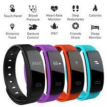 Новые QS80 умный Браслет Presión arterial сердечного ритма Monitores IP67 браслет Фитнес трекер Браслет Смарт-браслет для IOS Android