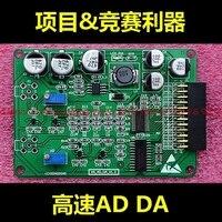 2pcs Lot High Speed AD DA Parallel TLC5510 20M AD 125M DA Module FPGA Development Board