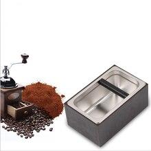 Бариста инструмент профессиональный стук коробка/Кофе молотый стук коробка/нержавеющая сталь+ деревянный стук коробка/кофе инструмент с высоким качеством