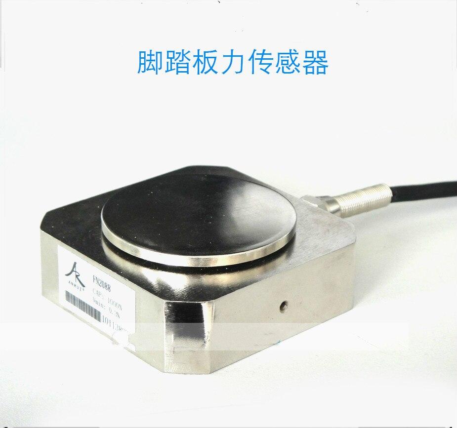 Pedal Flat Force Sensor Circular Flat Weighing Sensor