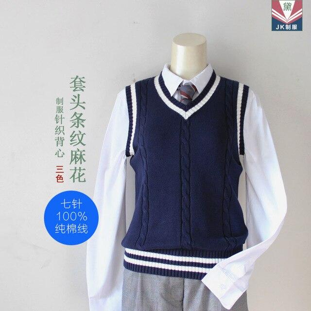 Unisex trenzado tejido primavera cuello pico chaleco japonés JK uniforme  escolar sin mangas suéter algodón Tops 783a72fc5882