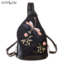 Style Design Vintage Canvas Backpack Embroidery Rhinestone Dragonfly Chest Bag Girls Mini Backpacks Women Backpack Small Black