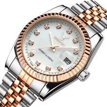 Reloj de pulsera de oro rosa para hombre y mujer, banda de Metal de acero de lujo, regalo, masculino
