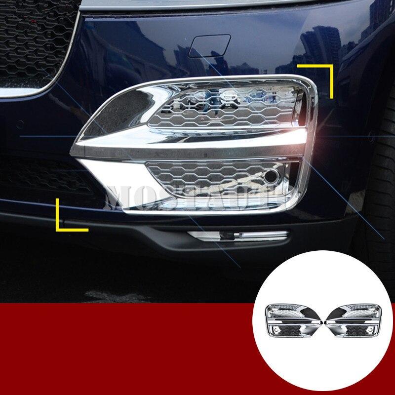 For Jaguar F Pace X761 Prestige ABS Chrome Front Fog Light