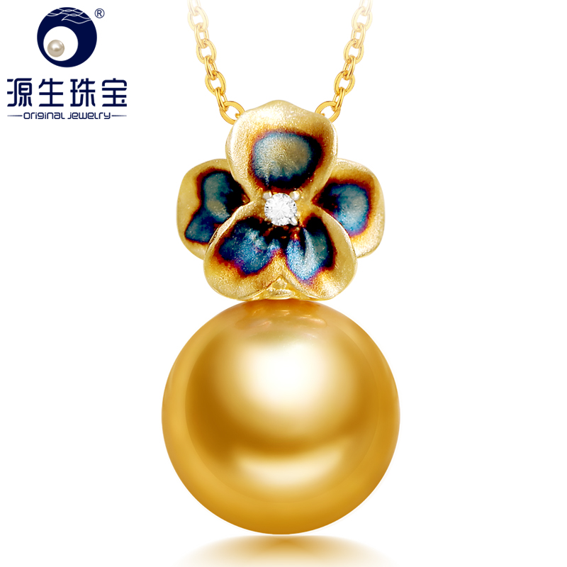 YS 11-12 mm Natural South Sea Pearl Pendant 14k Real Yellow Gold Flower Pendant