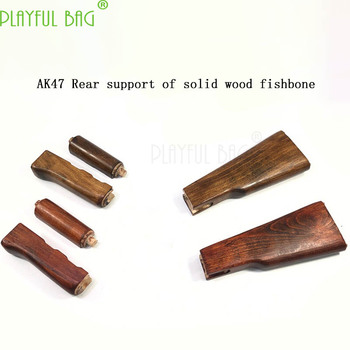 Ak47 Special Direct Loading Solid Wood Quality Back Support Wood Three-piece Set of Mahogany Top-grade AK Modification KJ29