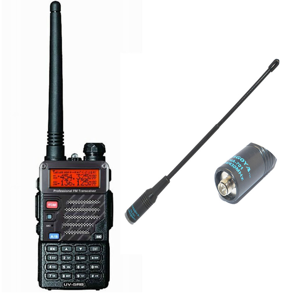 Black BAOFENG UV-5RB VHF/UHF Dual Band Ham walkie talkie + Na-701 SMA-F antenna Handy Hunting Radio Receiver With HeadfoneBlack BAOFENG UV-5RB VHF/UHF Dual Band Ham walkie talkie + Na-701 SMA-F antenna Handy Hunting Radio Receiver With Headfone