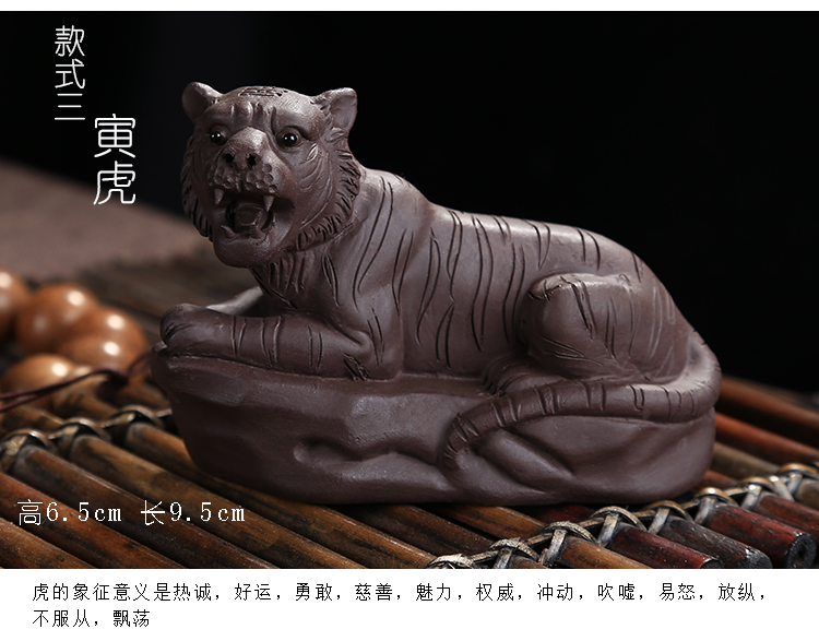 Purple sand sets the zodiac Boutique tea set tea play Rat ox tiger rabbit dragon snake horse crafts sculpture statues Home Силиконы