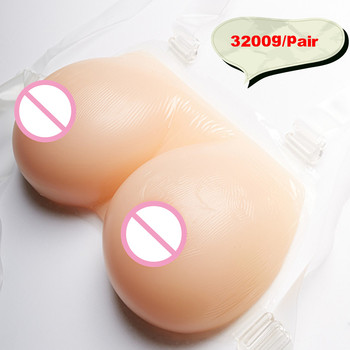 Conjoined Breast Forms 3200g/pair Drag Queen Transgender Realistic Artificial Breast Silicone False Boobs