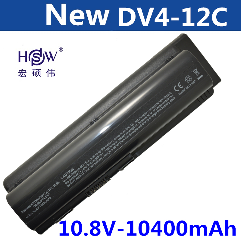 HSW 10400MAH laptop Battery For HP Compaq Presario CQ40 CQ45 CQ50 G50 G61 G71 HDX16 Pavilion dv4 dv5 dv5t dv6 dv6t dv6z G60 G70 aqjg 18 5v 3 5a 65w laptop notebook power charger adapter for hp pavilion g6 g56 cq60 dv6 g50 g60 g61 g62 g70 g71 g72
