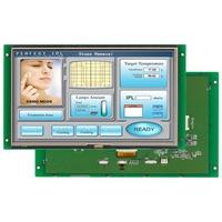 7.0 TFT Intelligent Liquid Crystal Display Monitor