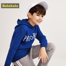 Balabala Boy Fine Knit Hooded Sweater with Embroidey Teenage Boy Knitted Wrap-front Sweater with Hood Ribbing at Cuffs and Hem(China)