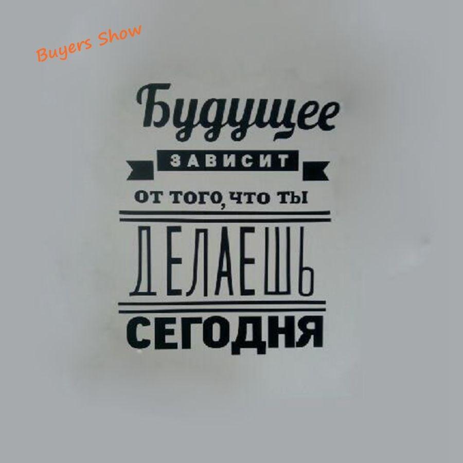 Δωρεάν αποστολή Ρωσική Έκδοση Motivational - Διακόσμηση σπιτιού - Φωτογραφία 4