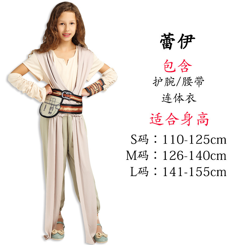Child Rey Star Wars Costume 2018 New The Force Awakens Fancy Girls Classic Movie Charater Carnival Cosplay Halloween Costume