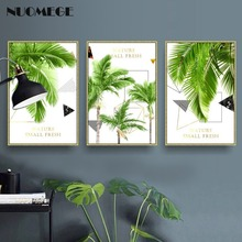 NUOMEGE Nordic Style Green Plant Coconut Poster Minimalist Wall Art Scenery Canvas Pictures Paintings For Living Room Decoration