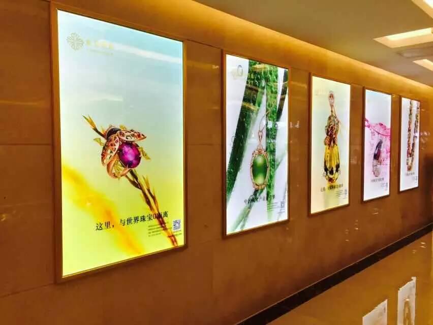 Belanja Mall Wall Mounted Publisitas Snap Bingkai Iklan Lightbox Ramping Frame Switch Frame Numberframe And Panel Door Aliexpress