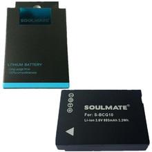 DMW-BCG10 DMWBCG10 Digital Camera Battery BCG10E For Panasonic Lumix DMC-3D1 DMC-TZ7 DMC-TZ8 DMC-TZ10 DMC-TZ18 DMC-TZ19 DMC-TZ20