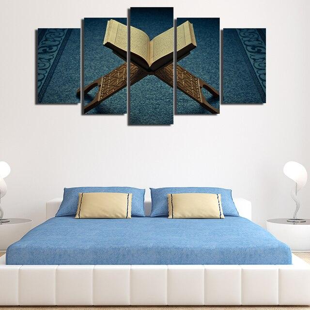 تعزيز 5 قطع الحديثة مطبوعة الإسلامية مسلم الله القرآن ديكور فني للمنزل لغرفة المعيشة الرسم على قماش الجدار ملصق فني