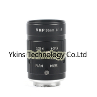 HD 8MP 4 К 1:1. 4 50 мм F1.2 руководство его дорожного движения мониторинга Объективы для видеонаблюдения, 5MP 6MP 8MP HD Камера