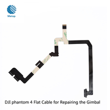 DJI Phantom 4 Flexible Gimbal Flat Cable for fix Phantom 4 gimbal Ribbon Repair Drone FPV Cable Accessories only for Phantom 4