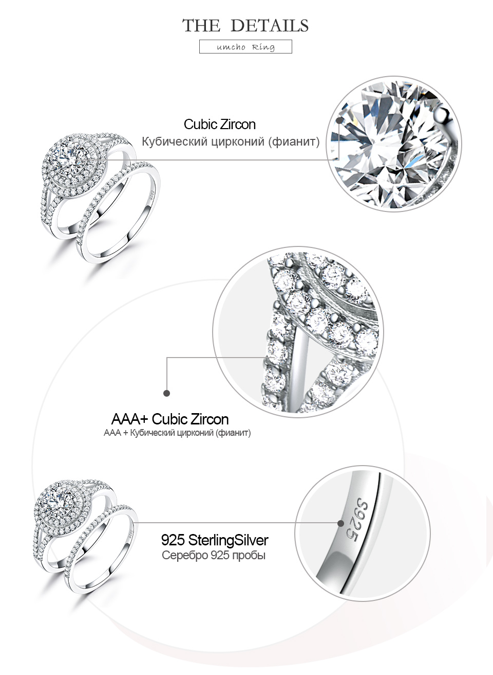 UMCHO zircon  925 sterling silver rings for women RUJ0100Z-1-pc (6)