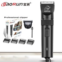 BaoRun S1 Professional Pet Cat Dog Hair Trimmer High Power Electric Scissors Animals Grooming Clippers Dog