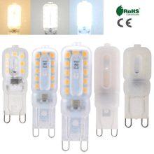 Pode ser escurecido mini g9 led milho luz smd 2835 bulbo spotlight para lustre substituir 30 w 50 lâmpada de halogênio 14 leds 22 ac 110 v 220 v
