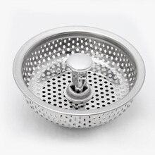 Сетчатый кухонный фильтр из нержавеющей стали для раковины, фильтр для слива# Sep.07