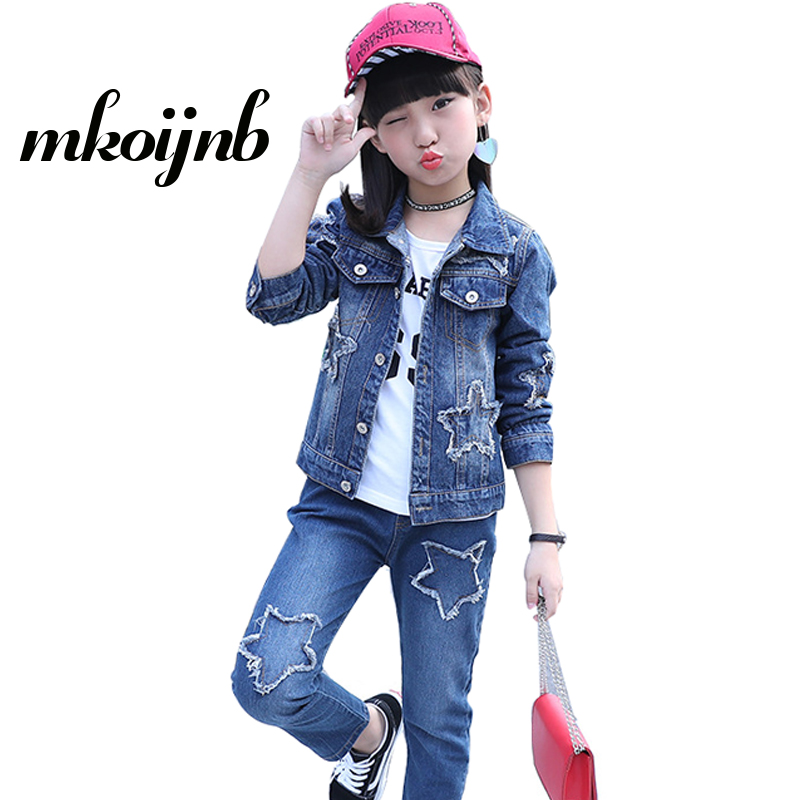 2121feb87045 Girls Boys Clothing Set 2018 Spring Autumn Kid Sets For 4 6 8 10 12 ...