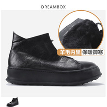 Winter Warm And Velvet High-cut Cotton Shoes Leather Thick Bottom Increased Martin Boots