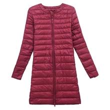 Женское зимнее пальто, 2020 новый ультра светильник, 90% белый утиный пух, куртки, тонкие портативные женские длинные пуховики, верхняя одежда