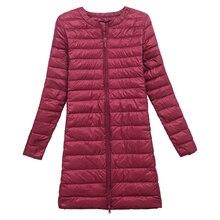 女性の冬のコート 2020 new 超軽量 90% ホワイトダックダウンジャケットスリムポータブル女性ロングフグダウンコート上着