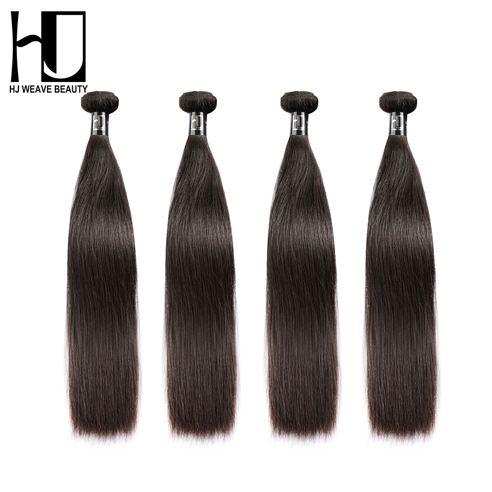 8A HJ WEAVE BEAUTY Peruvian Virgin Hair Straight 4 bundles lot Human Hair Bundles Natural Color