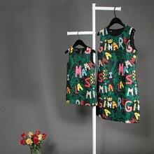 Платье-линии платье принцессы семьи соответствующие наряды марка дизайнер европейский стиль письма печатаются платье мать-дочь одежды